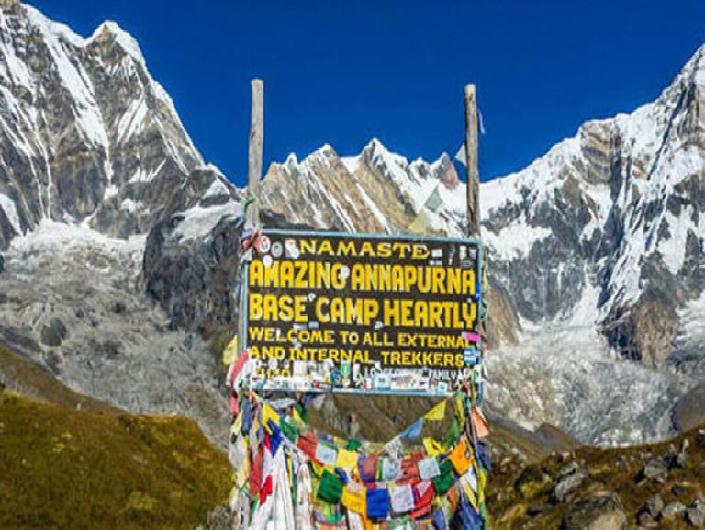 Annapurna Base Camp | Annapurna Sanctuary Trek